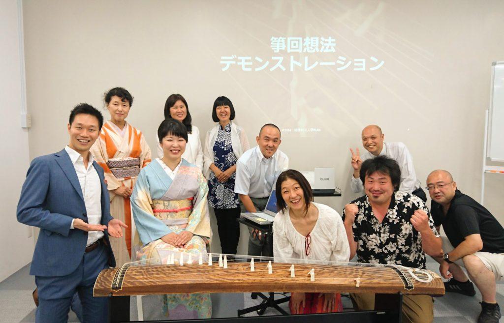 新宿区にて箏回想法の体験を福祉施設経営者・関係者向け