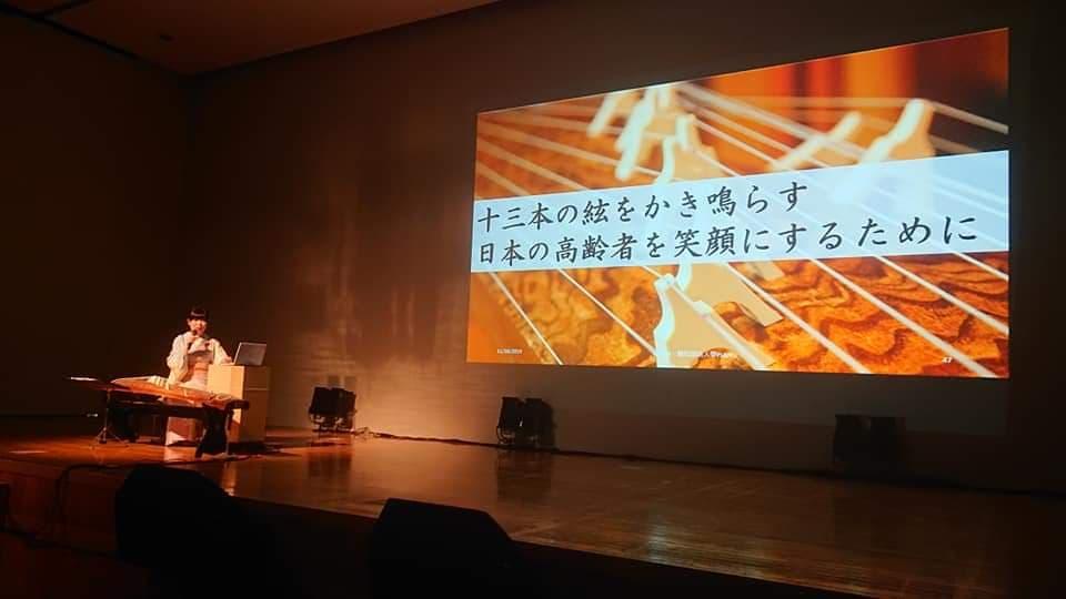 箏回想法の講演をする渡部佳奈子