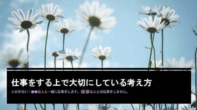 箏回想士渡部佳奈子