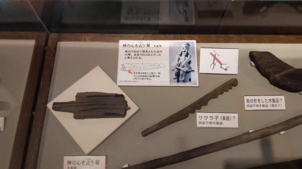 かみつけの里博物館琴を弾く男子像の説明