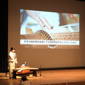 CBI学会で講演する箏回想士の渡部佳奈子