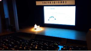三島市介護予防講演会で箏回想法の講演をする箏回想士渡部佳奈子