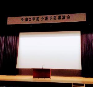 三島市介護予防講演会の会場